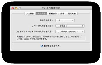 スクリーンショット 2013-01-26 11.06.12.png