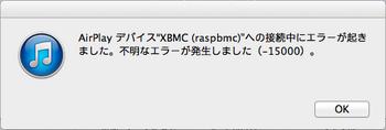 スクリーンショット 2013-06-22 13.58.20.png